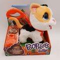 Artikelbild für FRF Poopalots Große Racker Katze
